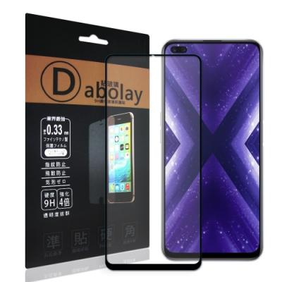 全膠貼合 realme X50 5G / X3 共用 滿版疏水疏油9H鋼化頂級玻璃膜(黑)