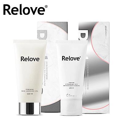 Relove私密肌R²深層傳明酸淨白潔淨精華凝露+胺基酸潔淨精華凝露