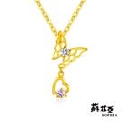 蘇菲亞SOPHIA - G LOVER系列春蝶呢喃黃金項鍊