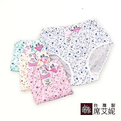 席艾妮SHIANEY 台灣製造(5件組)中大尺碼媽媽內褲 舒適棉質 小碎花款