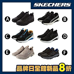SKECHERS 男時尚休閒鞋/輕量健走
