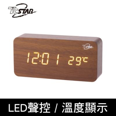 TCSTAR 聲控LED木紋鬧鐘 TCT-AL002
