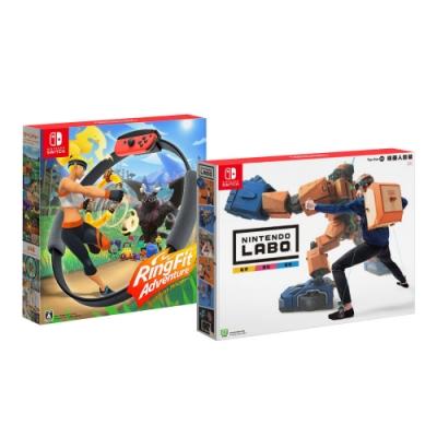 Nintendo Switch 健身環大冒險+LABO 02 機器人組