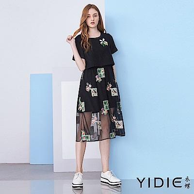 【YIDIE衣蝶】假兩件網紗拼接刺繡長洋裝