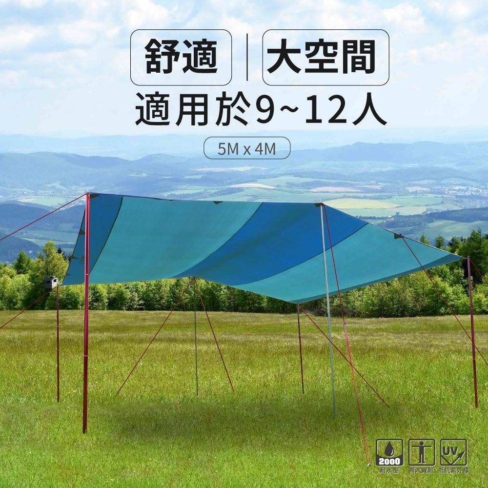 【Outdoorbase】大草原大方天幕帳-21287