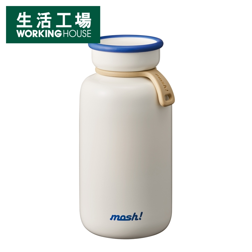 【生活工場】*Doshisha撞色系列保溫瓶450ml-白色