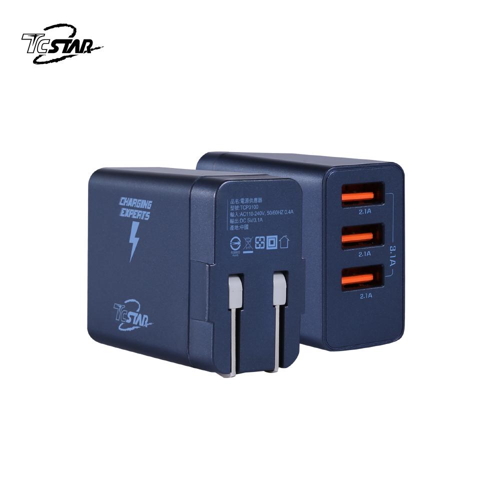 TCSTAR  3 PORT USB電源供應器-藍 TCP3100