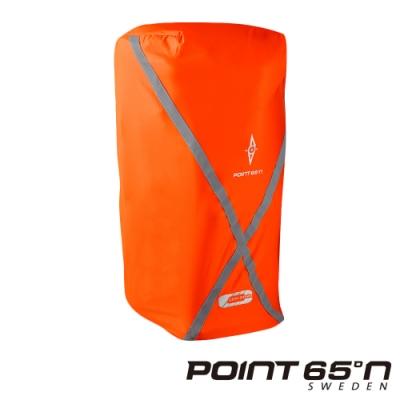 POINT 65°N BOBLBEE 25L 背包防塵套-螢光橘