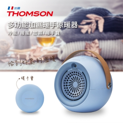 THOMSON 多功能加濕暖手涼暖電暖器 TM-SAW21F