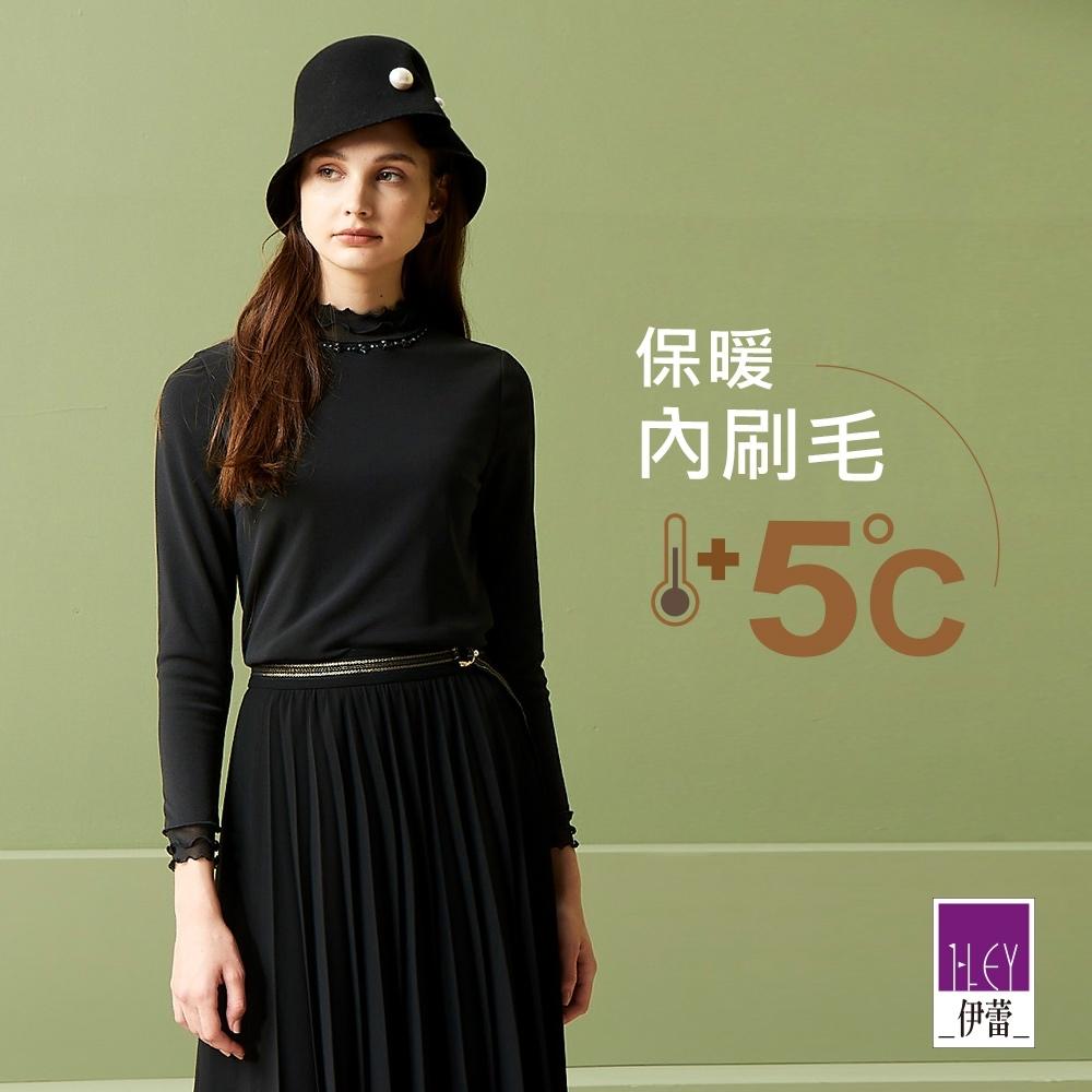 ILEY伊蕾 優雅荷葉立領縫鑽內刷毛上衣(黑)