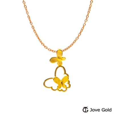 Jove Gold 漾金飾 美夢成真黃金墜子 送項鍊