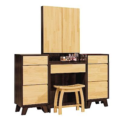 文創集 波麗4.7尺開合鏡面化妝台/鏡台(含化妝椅)-140.5x44x167.5cm免組