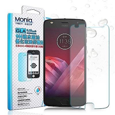 MONIA Moto Z2 Play 日本頂級疏水疏油9H鋼化玻璃膜 玻璃保護貼(非滿版)