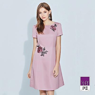 ILEY伊蕾 光澤感裝飾刺繡禮服洋裝(粉)