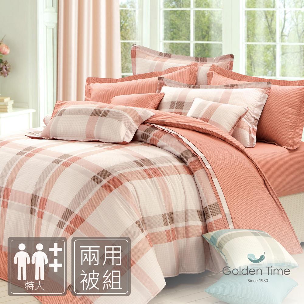 GOLDEN-TIME-清爽格紋-紅-精梳棉-特大四件式兩用被床包組