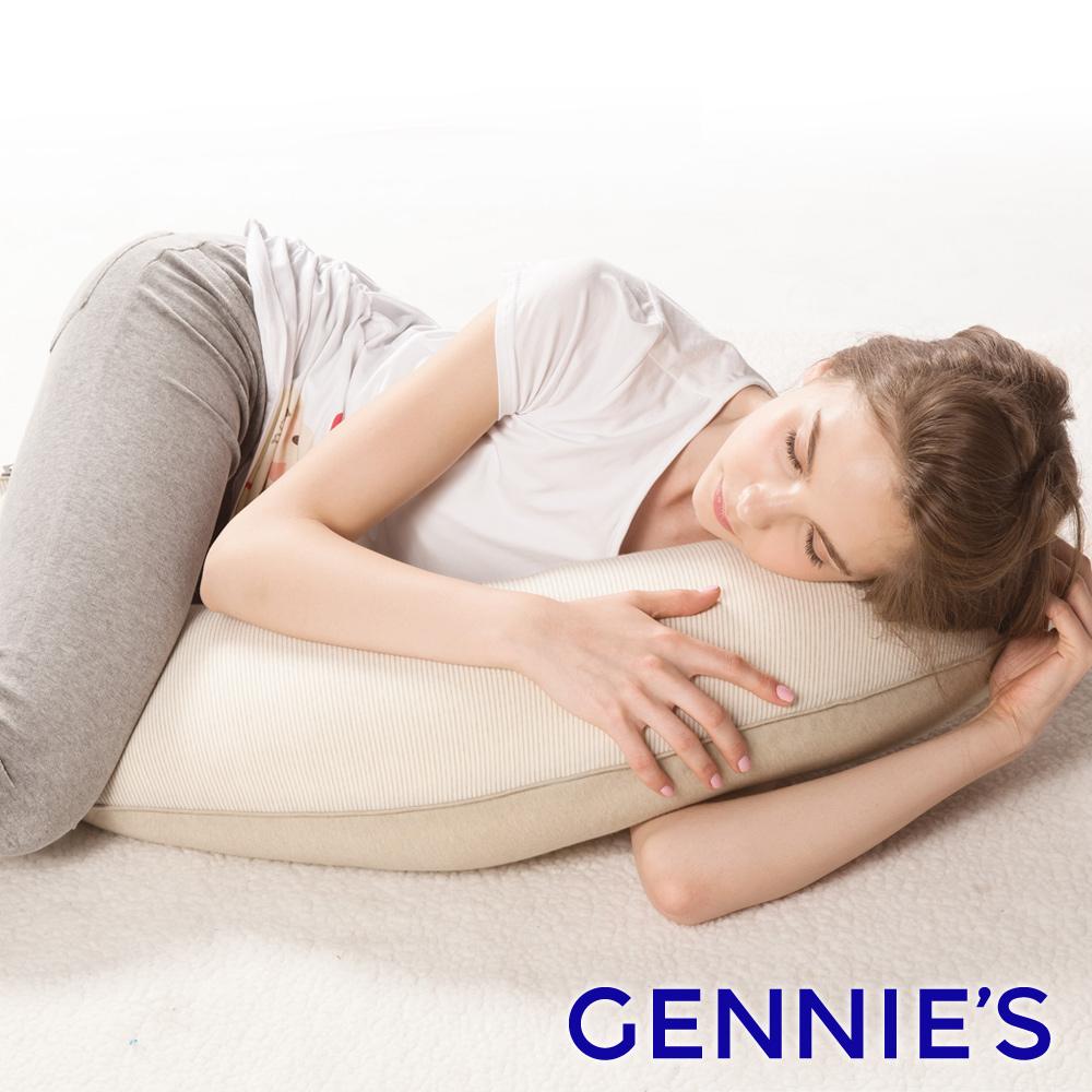 Gennies奇妮-智能恆溫抗菌月亮枕-原棉(彩條牙白)GX80
