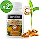 【Candice】康迪斯雙效薑黃素膠囊(60顆*2瓶) product thumbnail 1