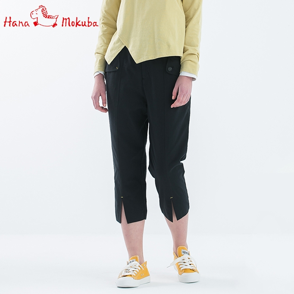 Hana-Mokuba-花木馬日系女裝休閒顯瘦七分褲_深藍/黃 product image 1