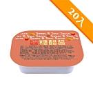 憶霖 糖醋醬(20gx20盒/袋)