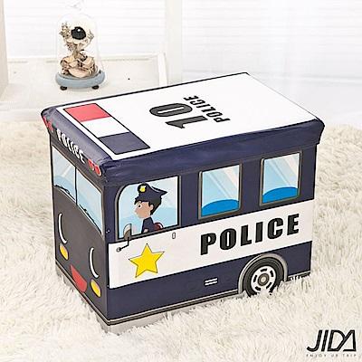 佶之屋 卡通玩具儲物收納座凳箱