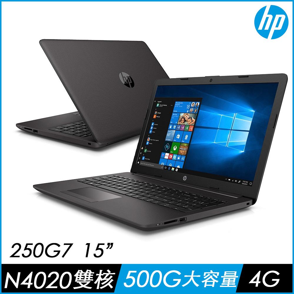 HP 250 G7 15吋雙核大容量筆電(N4020/4G/500G 7200rpm/nonOS)