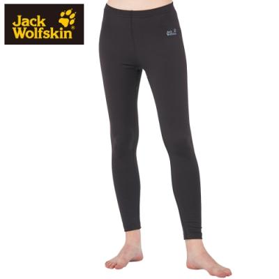 【Jack Wolfskin 飛狼】女 彈性內絲絨保暖褲 抗菌除臭竹炭紗『黑』