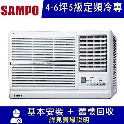 SAMPO 聲寶 4-6坪定頻右吹窗型冷氣AW-PC28R