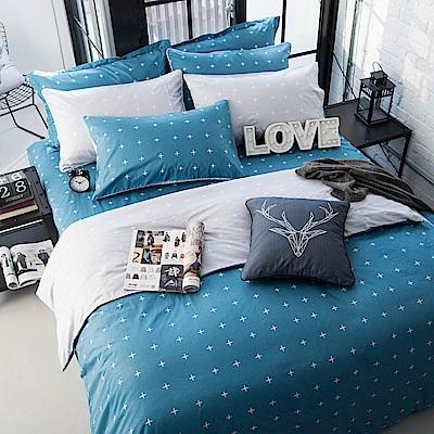 OLIVIA  阿波羅 藍 特大雙人床包冬夏兩用被套四件組 200織精梳純棉
