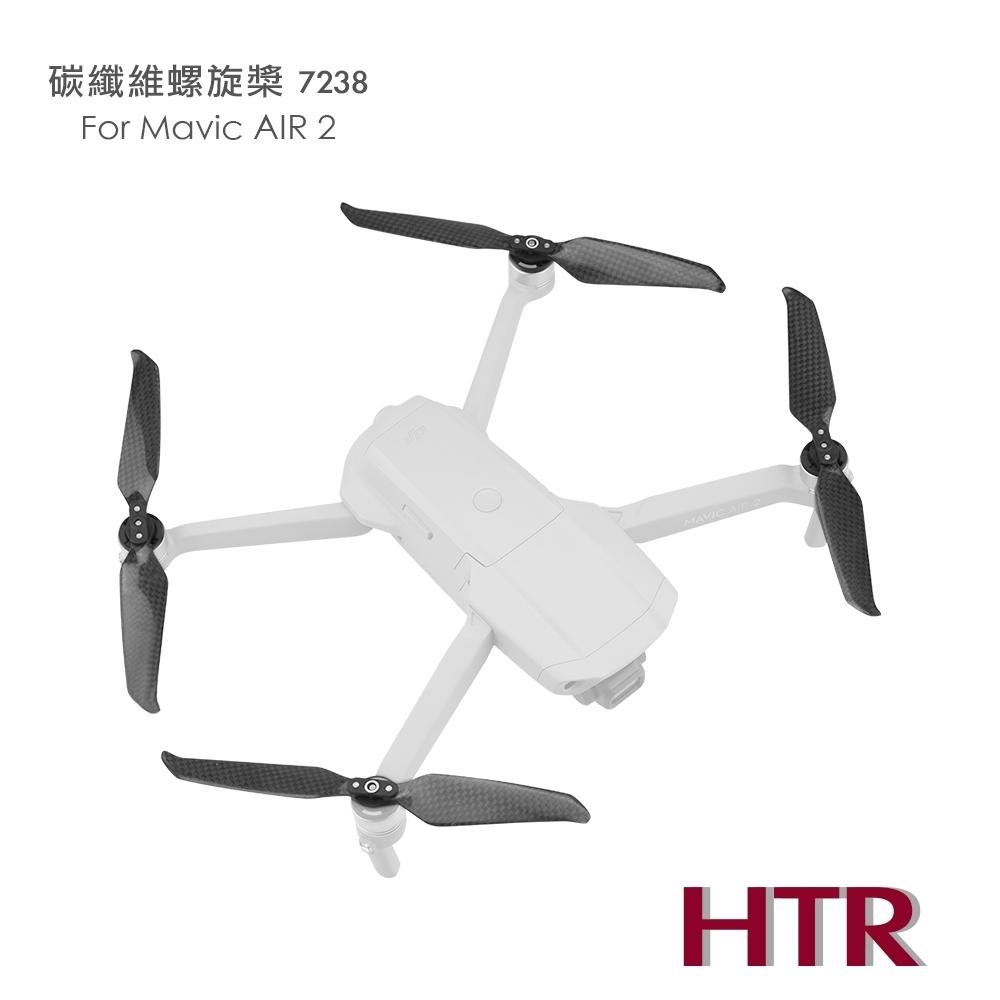 HTR 碳纖維螺旋槳7238 for Mavic AIR 2(二對)
