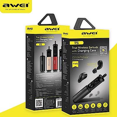 AWEI T5真雙耳無線藍牙耳機 V5.0