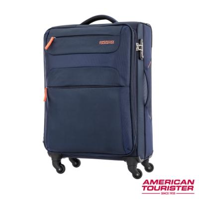 AT美國旅行者 31吋Ski商務旅遊布面行李箱(海軍藍/橘)