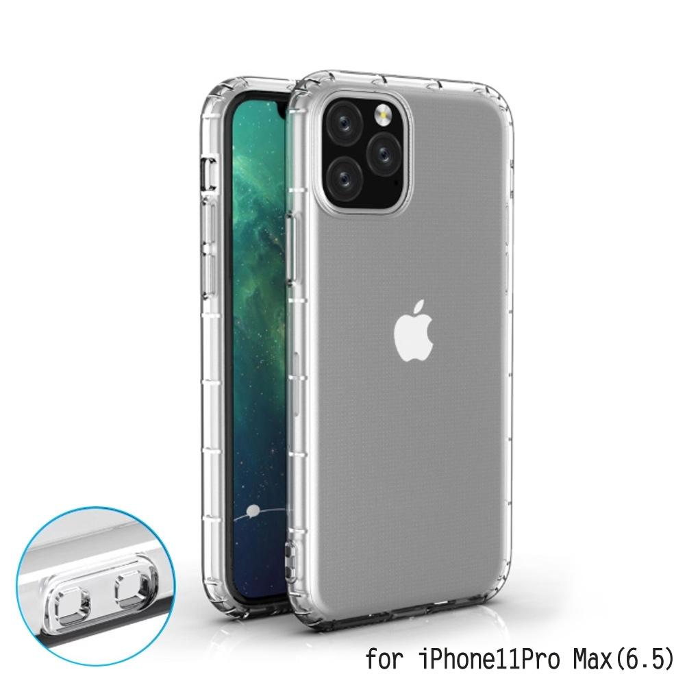 水漾 iPhone11 Pro Max (6.5) 氣墊式空壓手機保護殼