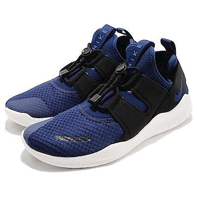 Nike 慢跑鞋 Free RN CMTR 男鞋