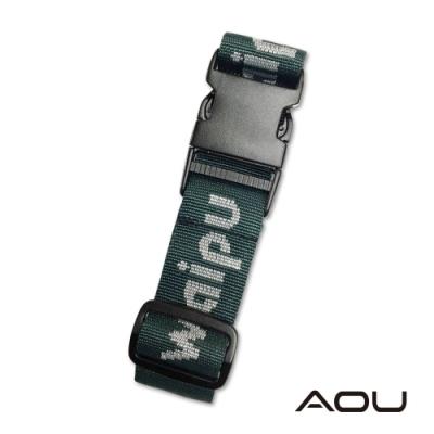 AOU 台灣製造 多用途行李外扣帶旅行省力好幫手 行李掛扣(墨綠)66-028D9