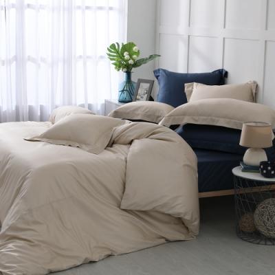 澳洲Simple Living 加大天絲福爾摩沙被套床包組-台灣製(摩卡金)