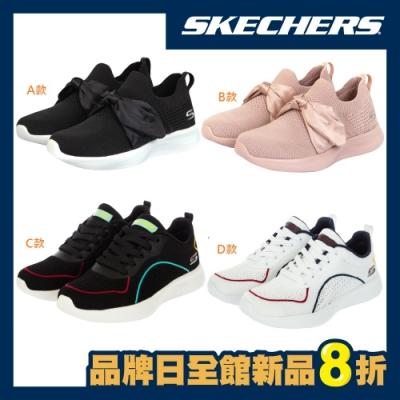 SKECHERS 女時尚舒適運動鞋 記憶型泡棉鞋墊