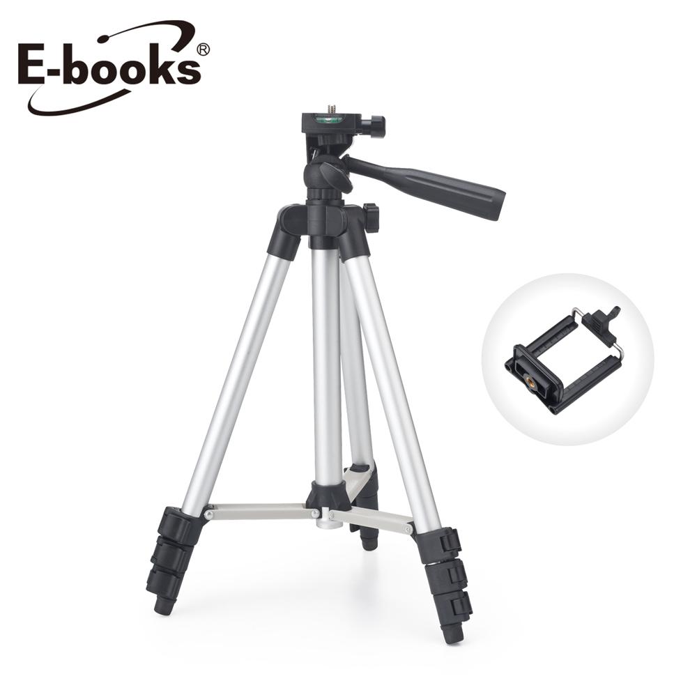 E-books N66 四段伸縮鋁合金直播三腳架
