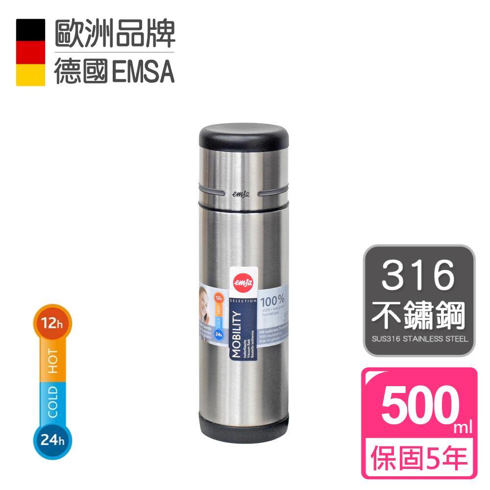 德國EMSA 隨行保溫杯MOBILITY(保固5年)-500ml-銀灰