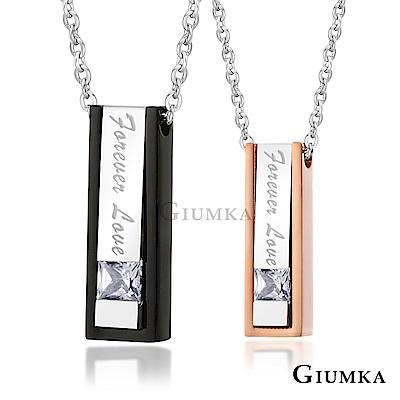 GIUMKA白鋼情侶男女對鍊聖誕情人禮物推薦珍愛恆久遠 @ Y!購物