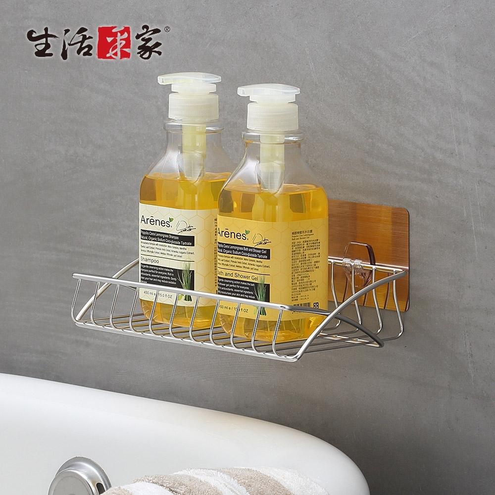 生活采家樂貼系列台灣製304不鏽鋼浴室用品置物籃(小)