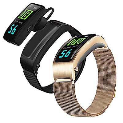 SK28 無線藍牙耳機款運動智慧手環