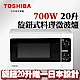 【TOSHIBA東芝】旋鈕式料理微波爐 (20L) ER-SM20(W)TW product thumbnail 1