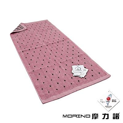 MORINO摩力諾 美國棉雙面圓點條紋毛巾-珊瑚紅