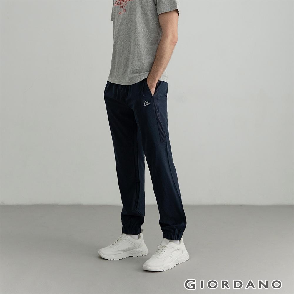 GIORDANO 男裝3M彈力輕薄束口褲 - 35 深花藍