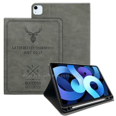 二代筆槽版 VXTRA 2020 iPad Air 4 10.9吋 北歐鹿紋平板皮套 保護套(清水灰)