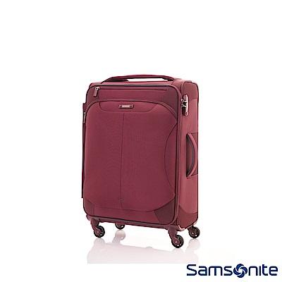 Samsonite新秀麗 20吋Stingray多功能收納可擴充布面TSA海關鎖行李箱(酒