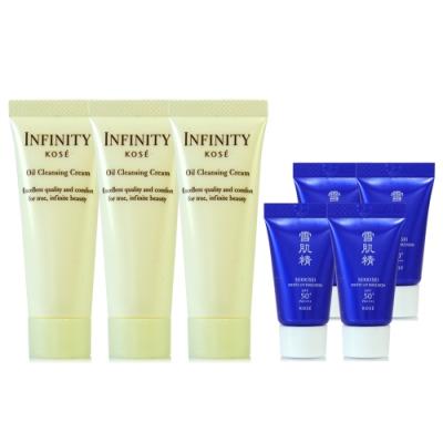KOSE高絲 雪肌精光感澄皙UV柔膚乳6g*4+無限肌緻精潤卸妝霜25g*3