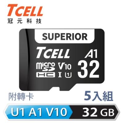 TCELL冠元 SUPERIOR microSDHC UHS-I(A1)U1 V10 95MB 32GB 記憶卡 (5入組)