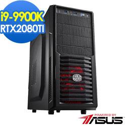 華碩Z390平台[時空魔神]i9八核RTX2080TI獨顯SSD電玩機