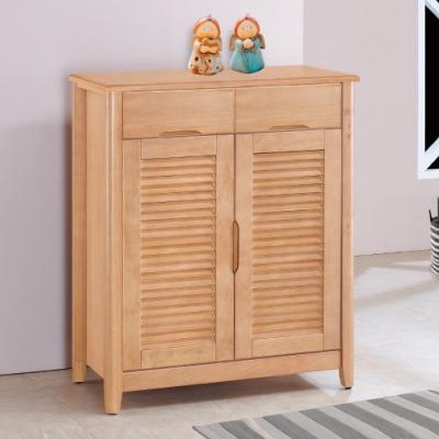 Bernice-原切橡木2.8尺正百葉鞋櫃-85x44x102cm